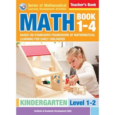 Teacher's Book Math Book 1-4