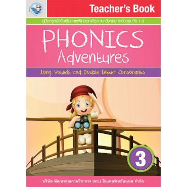Teacher's Book Phonics Adventures 3 อนุบาล 3
