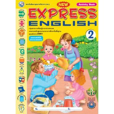 NEW EXPRESS ENGLISH 2 (ACTIVITY BOOK)