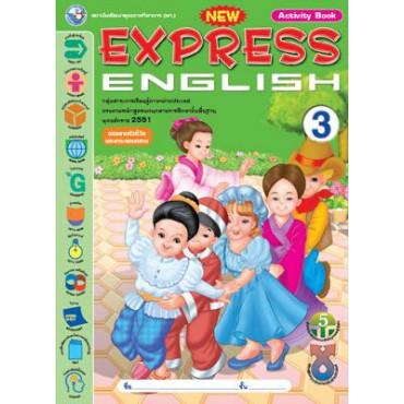 NEW EXPRESS ENGLISH 3 (ACTIVITY BOOK)