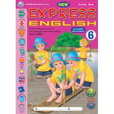 NEW EXPRESS ENGLISH 6 (ACTIVITY BOOK)
