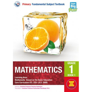 MATHEMATICS GRADE 1 BOOK 1