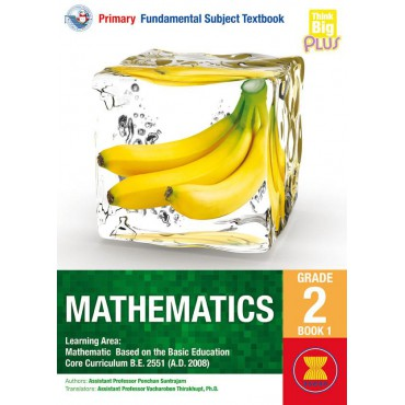 MATHEMATICS GRADE 2 BOOK 1