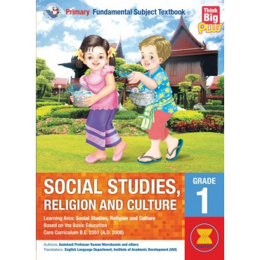 PRIMARY SOCIAL STUDIES, RELIGION AND CULTURE GRADE 1, BOOK 1 (CIVICS, CULTURE AND LIVING IN SOCIETY)