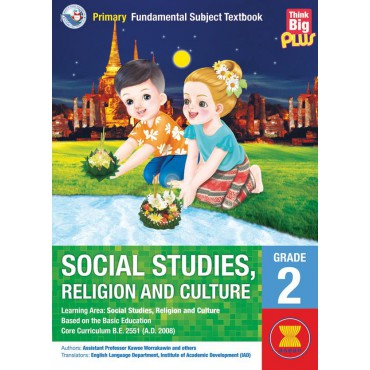 PRIMARY SOCIAL STUDIES, RELIGION AND CULTURE GRADE 2, BOOK 2 (CIVICS, CULTURE AND LIVING IN SOCIETY)
