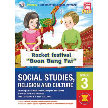 PRIMARY SOCIAL STUDIES, RELIGION AND CULTURE GRADE 3, BOOK 3 (CIVICS, CULTURE AND LIVING IN SOCIETY)