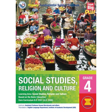 PRIMARY SOCIAL STUDIES, RELIGION AND CULTURE GRADE 4, BOOK 4 (CIVICS, CULTURE AND LIVING IN SOCIETY)