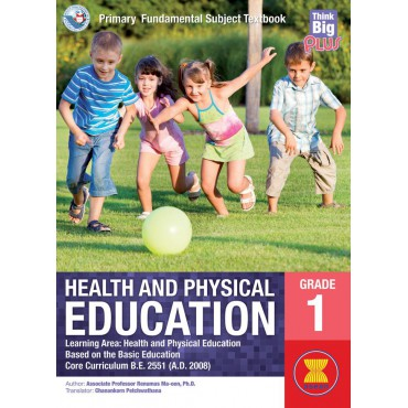 HEALTH AND PHYSICAL EDUCATION GRADE 1