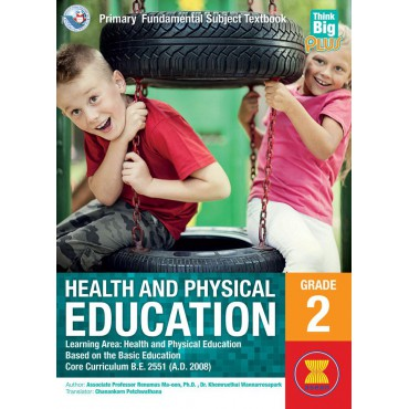 HEALTH AND PHYSICAL EDUCATION GRADE 2