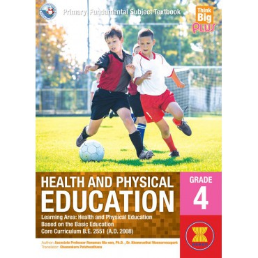 HEALTH AND PHYSICAL EDUCATION GRADE 4