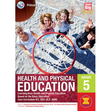 HEALTH AND PHYSICAL EDUCATION GRADE 5