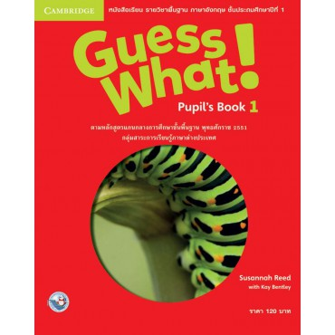 GUESS WHAT! PUPIL'S BOOK 1