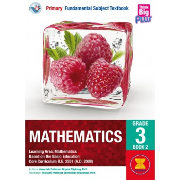 MATHEMATICS GRADE 3 BOOK 2