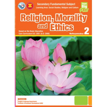 Think Big Plus Religion, Morality and Ethics ม.2