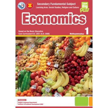 Think Big Plus Economics ม.1