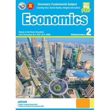 Think Big Plus Economics ม.2