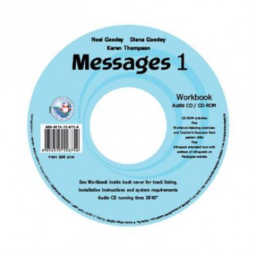 MESSAGES WORKBOOK CD 1 ชั้นมัธยมศึกษาปีที่ 1 (ฉบับใบประกันคุณภาพ)