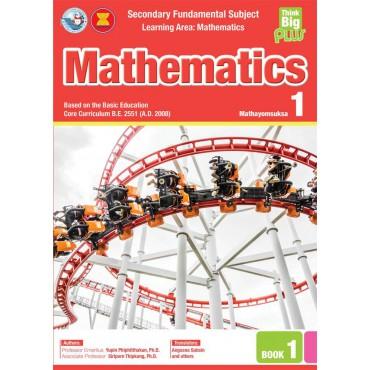 Think Big Plus Mathematics Mathayomsuksa 1 Book 1