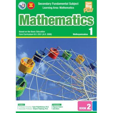 Think Big Plus Mathematics Mathayomsuksa 1 Book 2