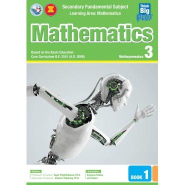 Think Big Plus Mathematics Mathayomsuksa 3 Book 1