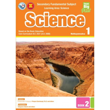 Think Big Plus Science Mathayomsuksa 1 Book 2