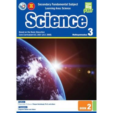 Think Big Plus Science Mathayomsuksa 3 Book 2