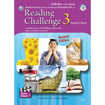 READING CHALLENGE 3 (SECOND EDITION/STUDENT'S BOOK)