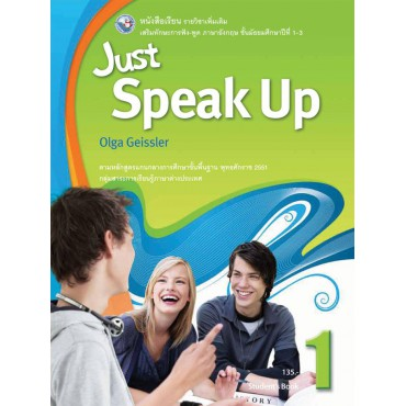 JUST SPEAK UP 1 (STUDENT'S BOOK)