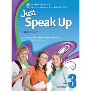 JUST SPEAK UP 3 (STUDENT'S BOOK)