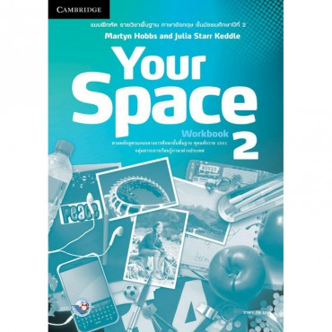 YOUR SPACE WORKBOOK 2
