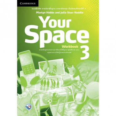 YOUR SPACE WORKBOOK 3