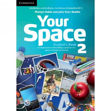 YOUR SPACE STUDENT'S BOOK 2