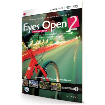 EYES OPEN STUDENT'S BOOK 2