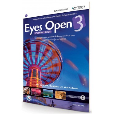 EYES OPEN STUDENT'S BOOK 3