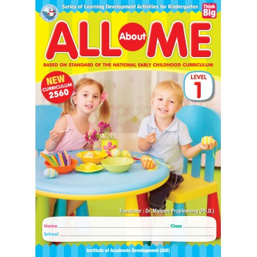 ALL ABOUT ME KINDERGARTEN LEVEL 1
