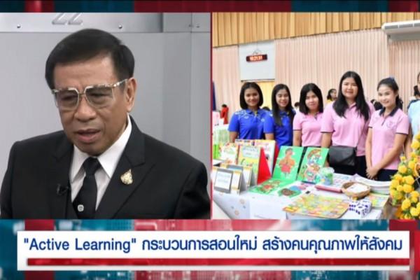 เมื่อใช้สื่อการเรียนรู้ของ พว.เด็กไทยได้อะไร