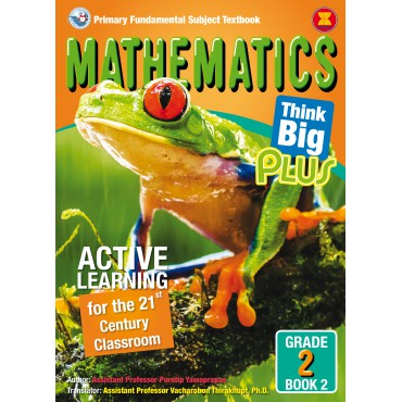 MATHEMATICS GRADE 2 BOOK 2