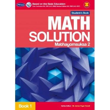 Math Solution Student's Book Mathayomsuksa 2 Book 1
