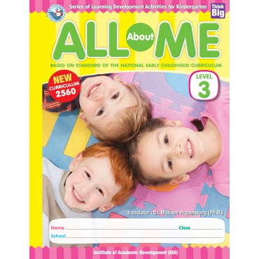 ALL ABOUT ME KINDERGARTEN LEVEL 3