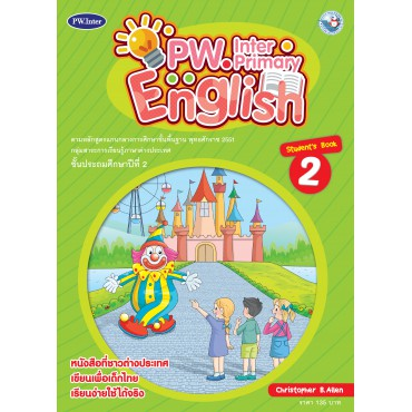 PW.Inter Primary English 2 Student's Book