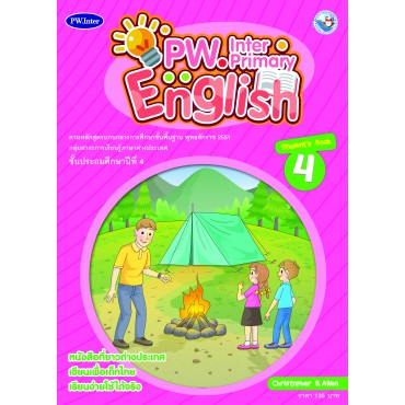 PW.Inter Primary English 4 Student's Book