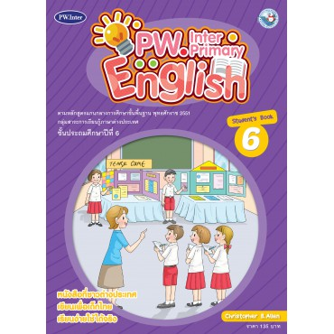 PW.Inter Primary English 6 Student's Book