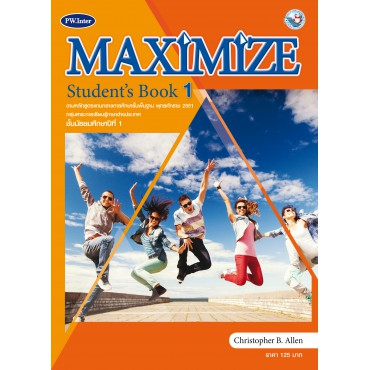 Maximize Student's Book ม.1