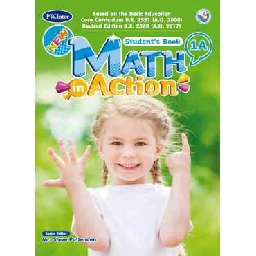 New Math in Action Student' s Book 1A ป.1