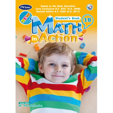 New Math in Action Student' s Book 1B ป.1