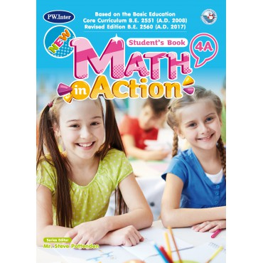 New Math in Action Student' s Book 4A ป.4