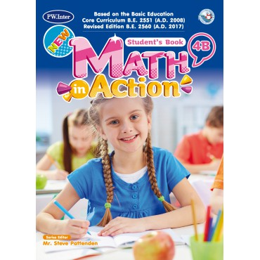 New Math in Action Student' s Book 4B ป.4