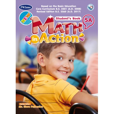 New Math in Action Student' s Book 5A ป.5
