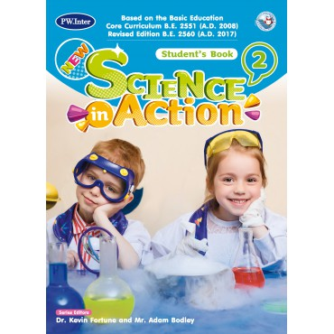 New Science in Action Student' s Book  ป.2