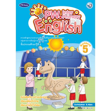 PW.Inter Primary English 5 Workbook